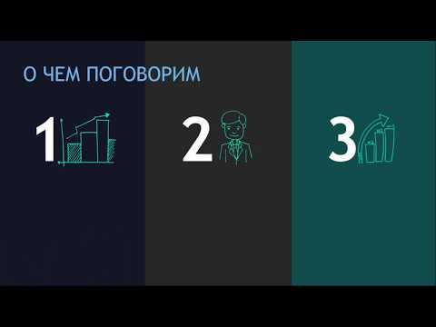 Пошаговая инструкция автоматизации отдела продаж/28.03.19
