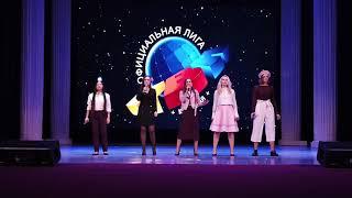 КВН финал 2019