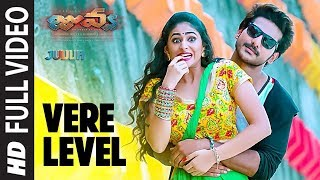 Vere Level Full Song Juvva Songs | Ranjith, Palak Lalwan | MM Keeravaani