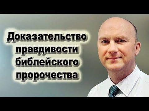Последнее слово осуждённого Свидетеля Иеговы Сергея Климова | Новости от 13.11.2019 г.