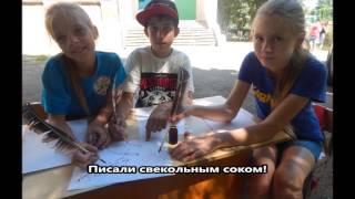 РОБИНЗОН 2016 - умный лагерь ОЕНИ