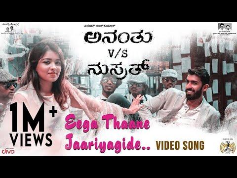Ananthu V/s Nusrath - Eega Thaane Jaariyagide (Video Song) | Vinay Rajkumar | Vijay Prakash