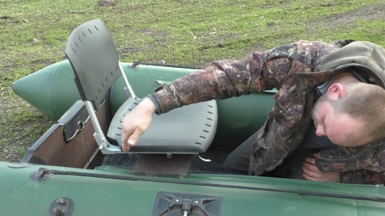 Сиденье в лодку пвх своими руками фото 630