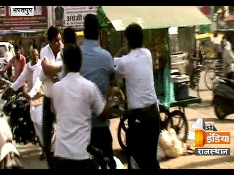 Congress top level workers fought over pictures in bharatpur  | First India News Rajasthan