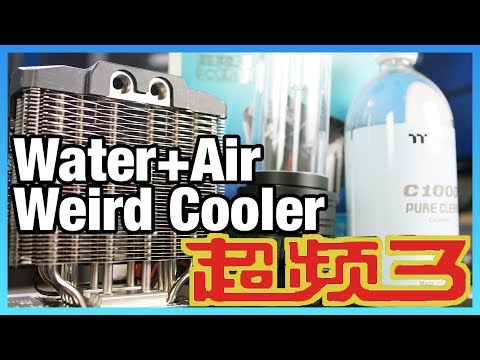 Review: Weird Air+Water Cooler From AliExpress | Pccooler W120