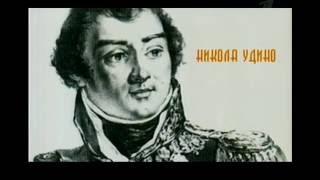 Роковая ошибка Наполеона
