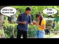 Chor Ho Ap Prank On Cute Girls ( 2000RS KI CHORI ) | Crazy Sumit