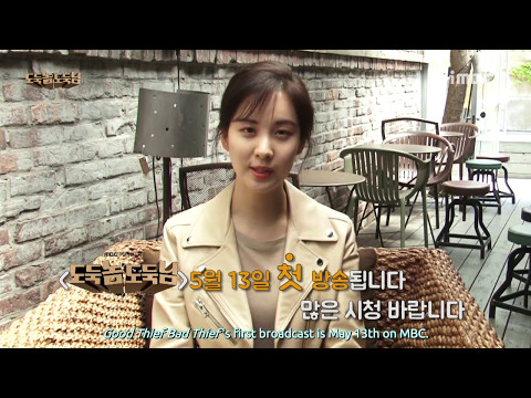 [ENG SUB] SeoHyun Bad Thief Good Thief First Interview