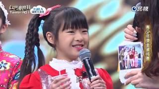 20180120 台灣那麼旺 Taiwan No.1 青少年組評審講評1