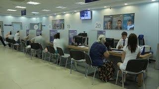 Кредиты для малого бизнеса станут доступнее<