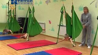 Сюжет   Воздушная йога для детей