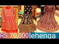 Heavy Designer Lehengas | Hyderabad Bridal Collections | Retail Bridal dresses