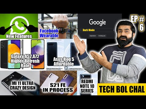 Redmi Note10  Pakistan,Galaxy A52,A72 Specs ,Tecno Camon17,Facebook Watch,Whatsapp New Feature TBC#6