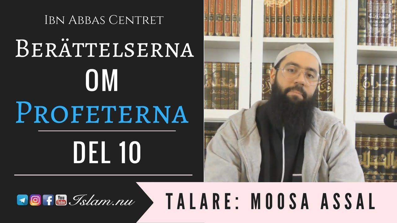 Berättelserna om Profeterna - Del 10 | Historien om Profeten Ibrahim (alayhi salam)