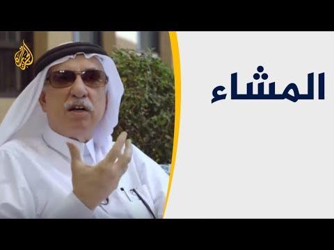 المشاء - حسن رشيد.. المسرح القطري  - 12:54-2019 / 6 / 22
