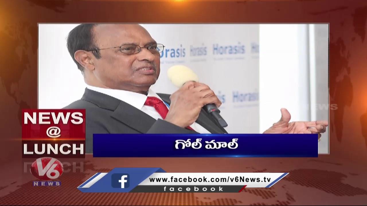 1PM Headlines   Central Govt To Intervene In Telangana   Lockdown Tension In Hyderabad   V6 News
