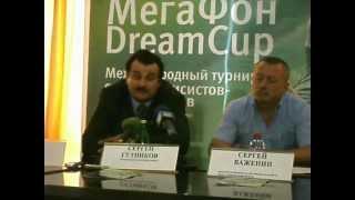 Megafon DreamCup2012-press(5).MOV