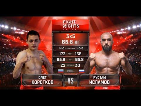 Олег Коротков vs.