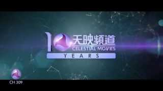 celestial 10th anniversary showreel hd astro eng ch309