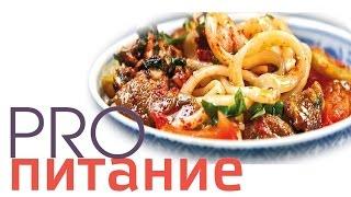 Узбекская кухня: лапша для лагмана. Рецепт. Это был Самый смешной выпуск!
