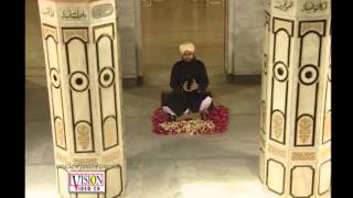 Download Subh Taiba Me Howi   Sheikh Owais Raza Qadri Sb MP3 song and Music Video