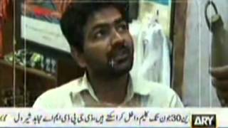 ARY NEWS TEAM  MULTAN TASER SUBHANI  RAID on ACID shop .mpg