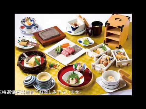 懐石料理 梅の花郡山店 - YouTube