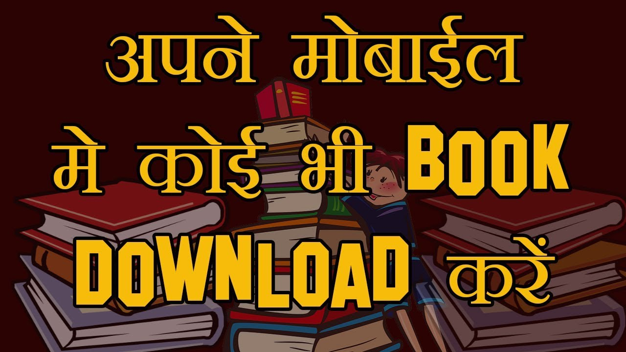Kali Kitab Ebook