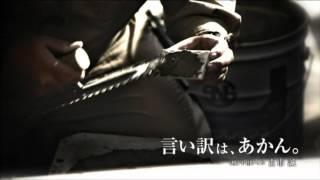 日本化成さん、禁断の世界をCMに! 工事現場・職人・建設・技術屋