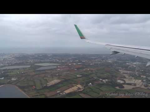 EVA Air A321-211 Landing at Taoyuan Int'l Airport