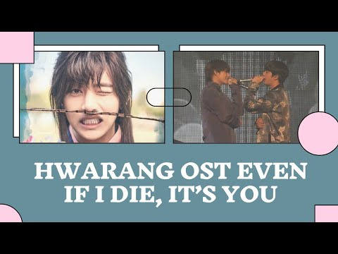 HWARANG OST BTS V AND JIN LIVE PROM PARTY EVEN IF I DIE, IT'S YOU