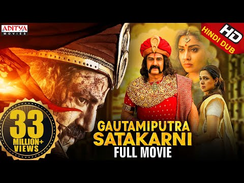Gautamiputra Satakarni Hindi Dubbed Full Movie 2017 || Balakrishna , Shreya Saran, Hema Malini thumbnail