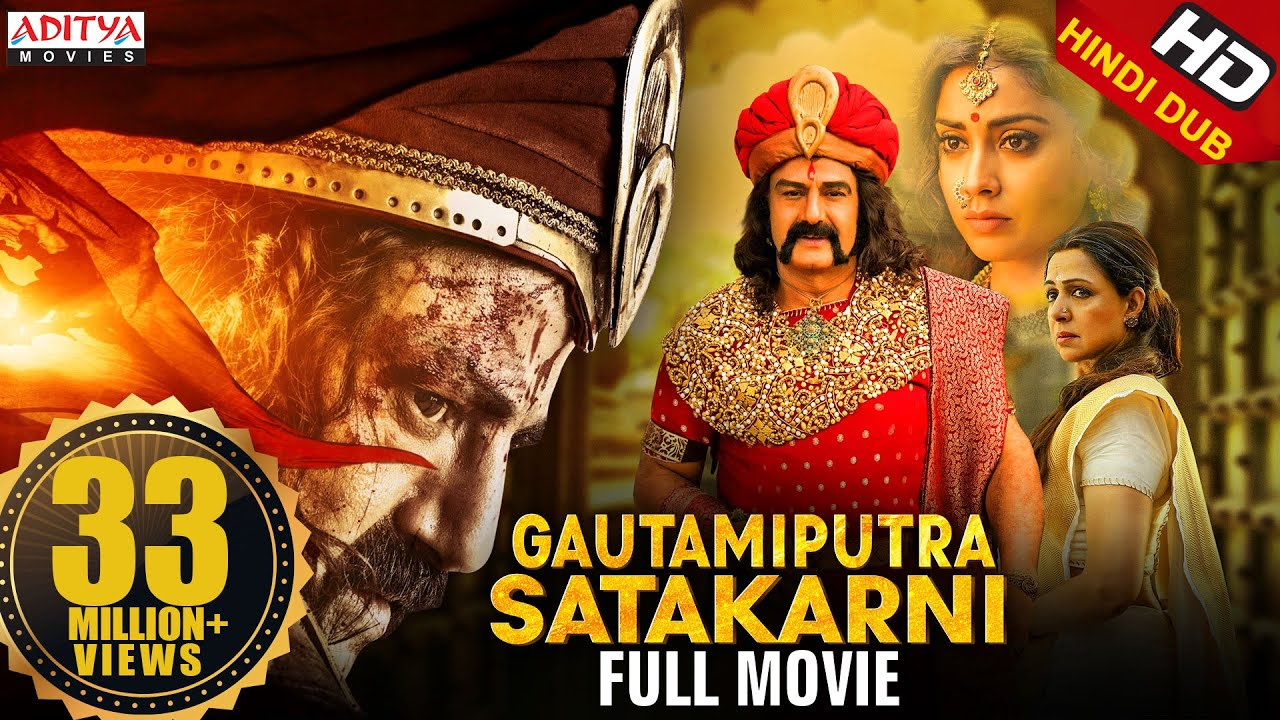 Download Gautamiputra Satakarni New Released Hindi Dubbed Movie | Balakrishna, Shriya Saran, Hema Malini