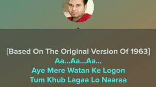 Ae mere watan ke logo HD Karaoke with lyrics