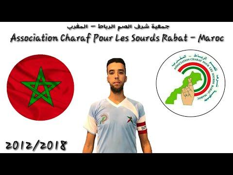 Association Charaf Pour Les Sourds Rabat - Maroc 28/10/2017 Anas Football Sourd #59