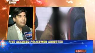 5 policemen rape 16-year-old girl