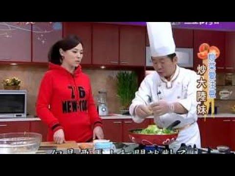 萵苣A菜大陸妹