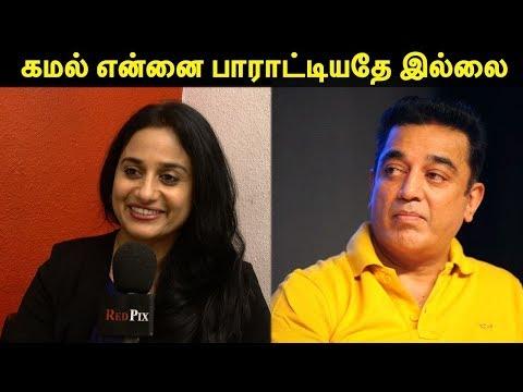 Kollywood news   Actress Annu hassan talks about new movie valla desam   tamil live news   redpix