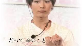閲覧ありがとうございます❤   藤田麻衣子/あなたは幸せになる.