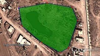 Como poder calcular el área en Google Earth