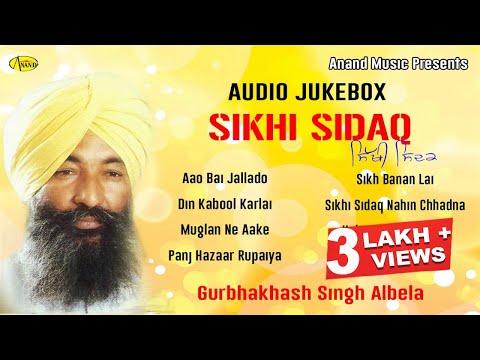 Dhadi Gurbakhsh Singh Albela ll Sikhi Sidaq (Juke Box) ll Anand Music II 2016