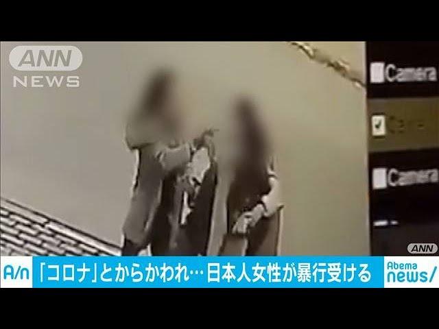 日本 ニュース コロナ