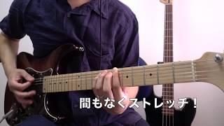 当時高校生、ギター始めたてだった僕は、この曲をコピーしようとした時...