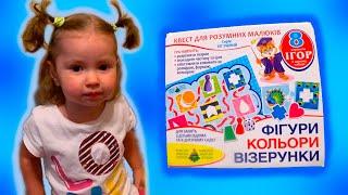 УЧИМ ЦВЕТА, ФИГУРЫ И ЖИВОТНЫХ! Развивающие игры для малышей от 1 года.