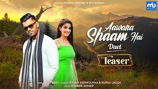 Aawara Shaam Hai - Duet | Teaser | Meet Bros, Piyush Mehroliyaa, Rupali Jagga | Manjul, Rits Badiani