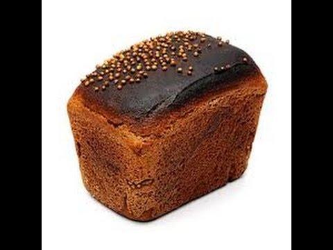 США Где купить Чёрный БОРОДИНСКИЙ хлеб - скромный ужин на троих 19.07.2014