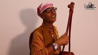 আমি অপার হোয়ে  বোসে আছি || baul gaan video || 2019 new baul song