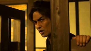 Neko Zamurai Trailer