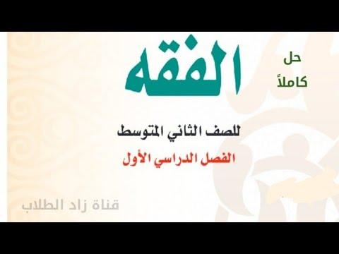 تحميل كتاب العودة الى الدين الدكتور هنري لنك pdf