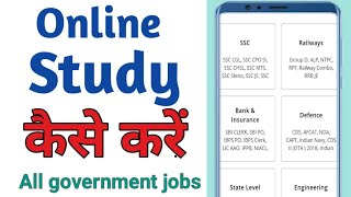 How to study online free through mobile or laptop  2020 new trick  Online study kaise karein free me